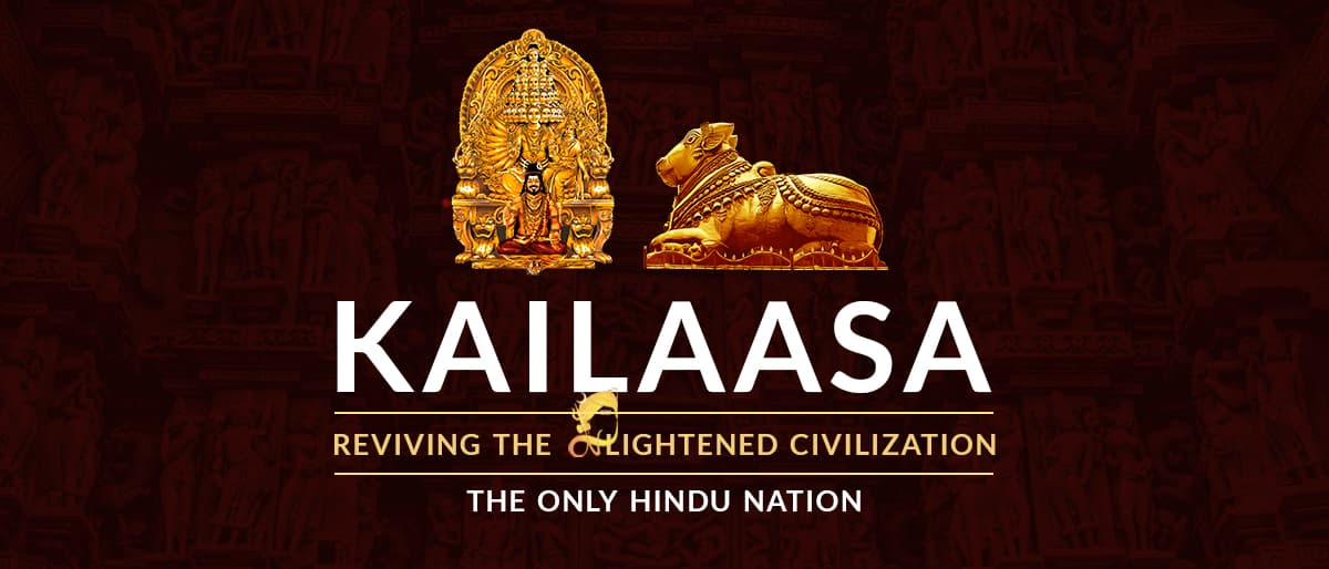 Join Kailaasa Nations' 1st'