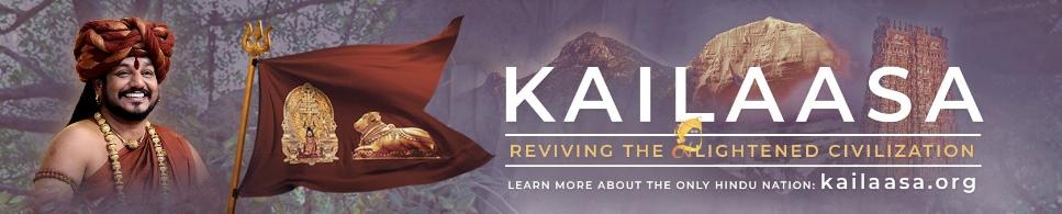 Kailaasa banner