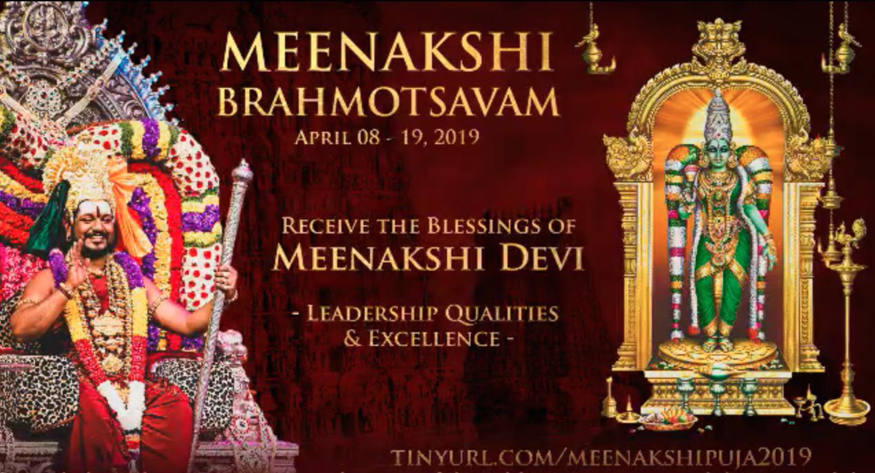Meenakshi-Bhramotsavam