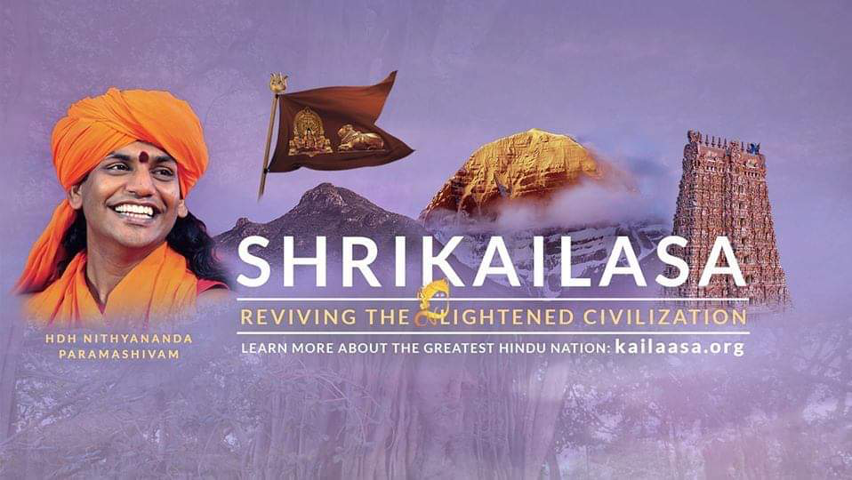 SHRIKAILASA