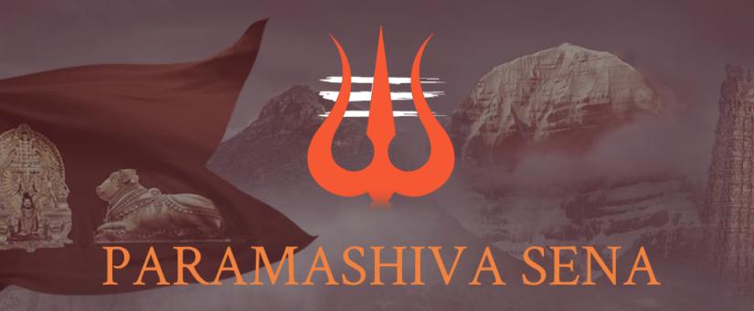 Paramashiva Sena – JÓGA