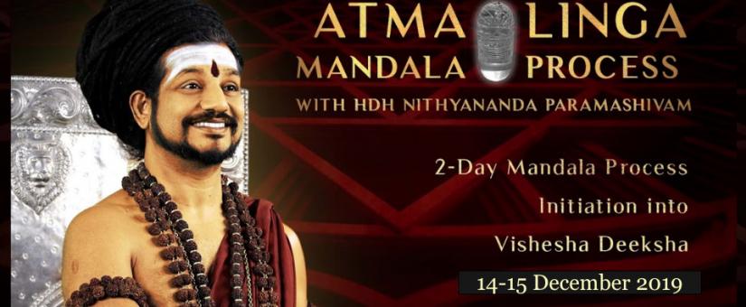 ATMA LINGA a MANDALA PROCES, Iniciace do Vishesha Deeksha