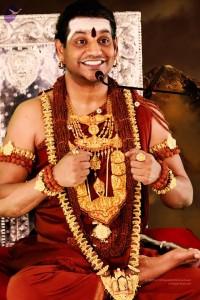 Swamií